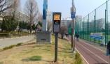 인천남동구, 구민들에게 미세먼지 정보 신속하게 제공한다