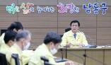 인천남동구, 자가격리 위반자 1명 경찰 고발...區'무관용 원칙'