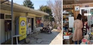인천시, 식품 안전 도우미 운영