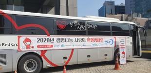 한국보건의료연구원, 혈액 수급난 극복위한 헌혈 캠페인 실시